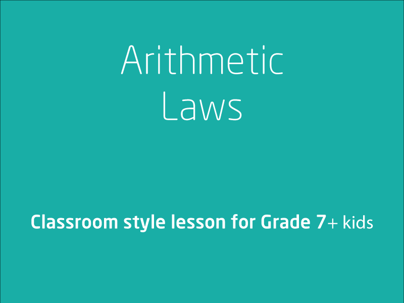 SubjectCoach | Arithmetic laws