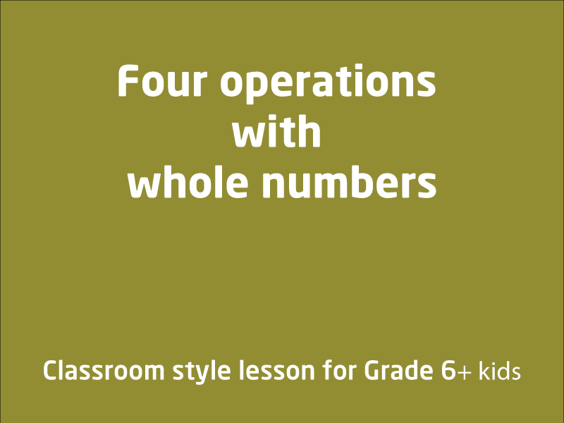 SubjectCoach | Four operations with whole numbers