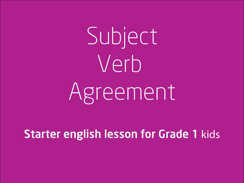 SubjectCoach | Subject Verb Agreement
