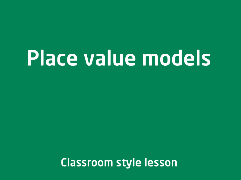 SubjectCoach | Place value models